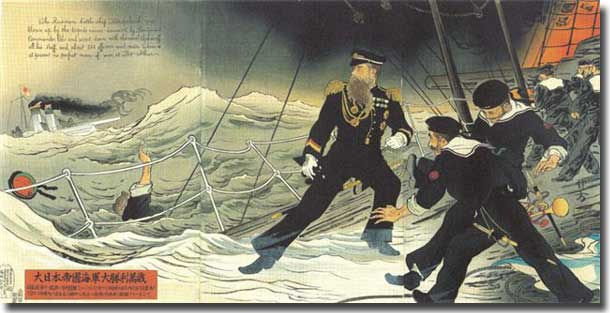 A Japanese wood block print to honour the Russan Vice Admiral Makarov