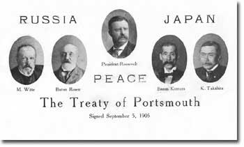 A postcard produced after the signing the Portsmouth Treaty