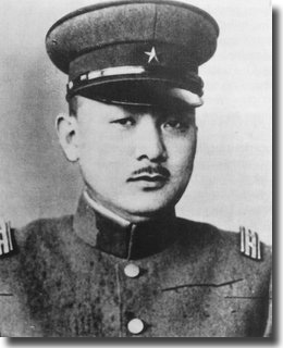 Lietenant General Tadamichi Kuribayashi, the Japanese commander at Iwo Jima