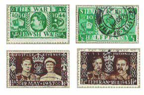 German Wartime forgery stamps