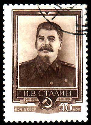 Joseph Stalin. Russian stamp