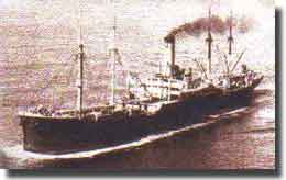 SS Cambridge sunk by German laid mines