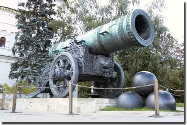 The Huge Cannon in the Kremlin Moscow