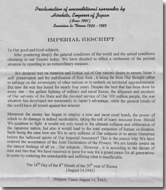 Emperor's Surrender Document