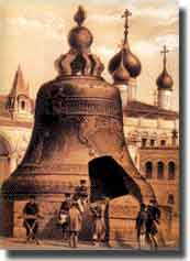 The 200 ton Tsar Bell the Kremlin Moscow. Cracked when bell was cooling after being cast, was never rung.