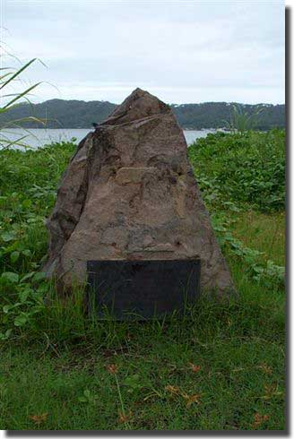 Memorial to loss of Montevideo Maru at Rabaul