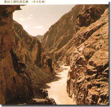 The Yellow River pasing through Laxiwa Gorge